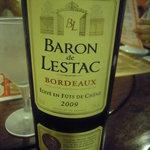 9577916 - ワインがあるんだ!