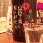 旬菜楽トキ - お酒
