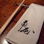 サラマンジェ 角屋 - ☆テーブルセットはこんな感じでしたぁ(*^_^*)☆