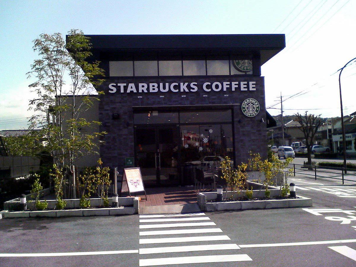 スターバックス・コーヒー 松井山手店