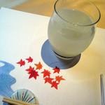 961020 - 柚子と蜂蜜・とお酢のジュース