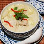 タイ料理亜路居亭 - ボリュームタップリ グリーンカレー