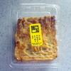 あつ焼き玉子専門 玉屋 - 料理写真:あつ焼き玉子ハーフ400円