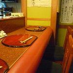 寿司 魚瀬 - ☆カウンター席はこんな雰囲気です(#^.^#)☆