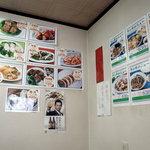 江南 - 店内のお品書きの写真が新しくなっていません?