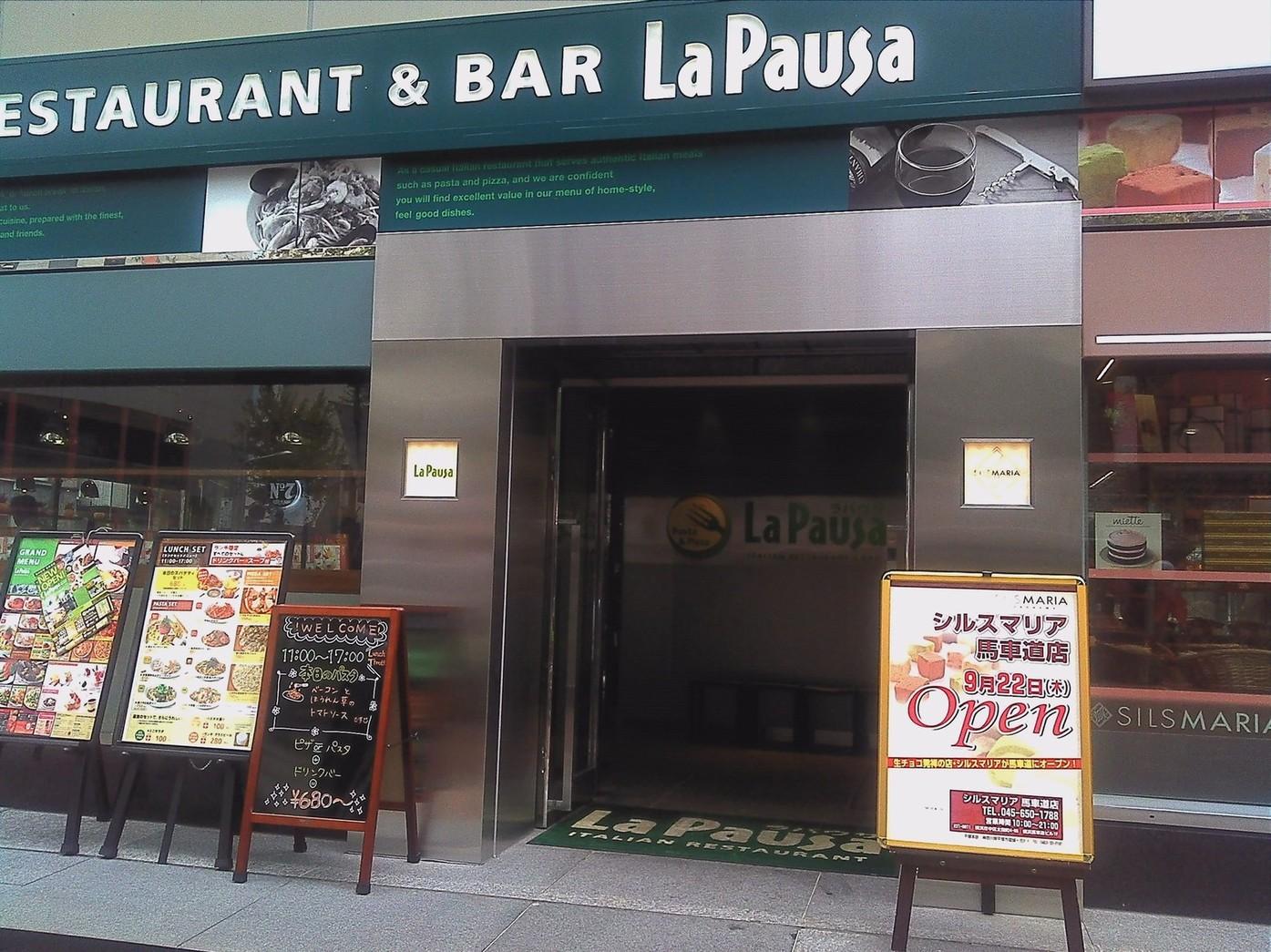 ラ・パウザ 馬車道店