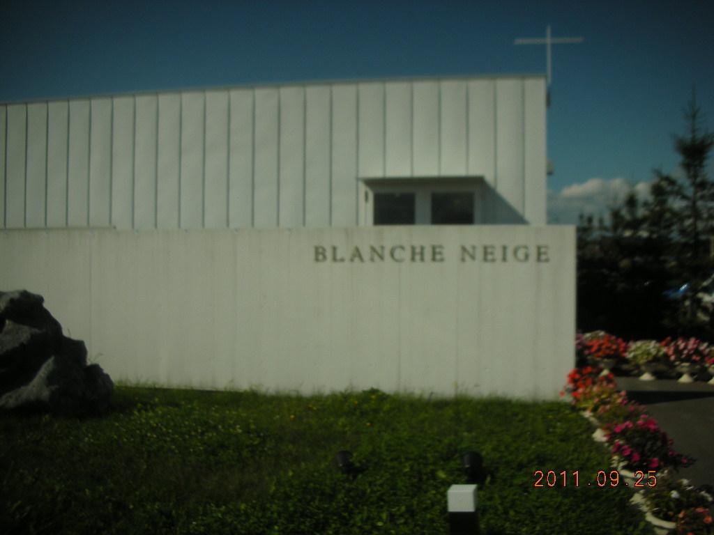 ブランシュネージュ