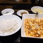景氣園 - 麻婆豆腐定食