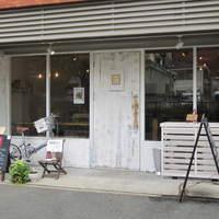 カフェ オチコチ - 白い壁、白い木の扉が目印!