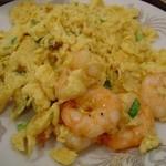 中国料理 鴻運楼 - むきえびと玉子の炒め