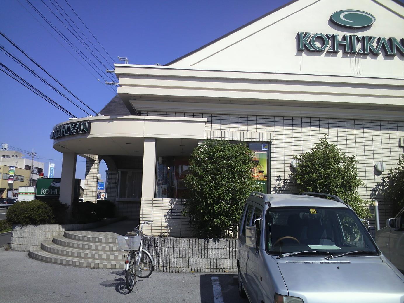 珈琲館 長浜店