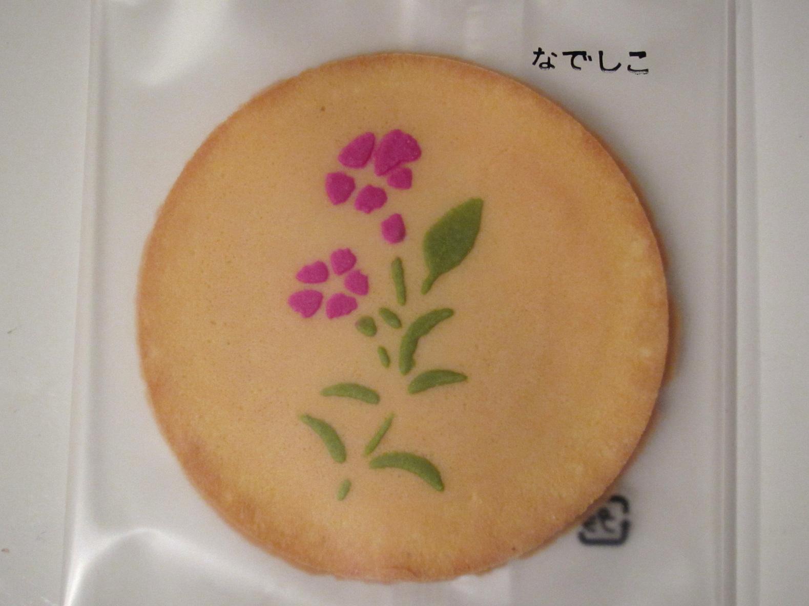 柿山 赤坂総本店