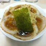 麺くい亭 - ネギバラチャーシューメン 並 800円