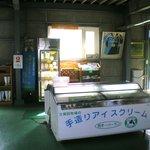 久保田牧場チーズ研究所 ミルクパーラー - 店内
