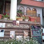 元町カフェ - お店は2階だよ☆