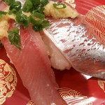 すし 銚子丸 - 料理写真:北海道産 生にしん 262円