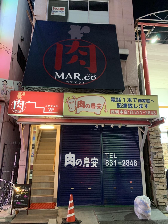 肉MAR.co