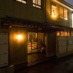 料亭 やまさ旅館 - 創業大正九年 建物は三代目 作家・松本清張も取材で旅装を解いた盆地の宿