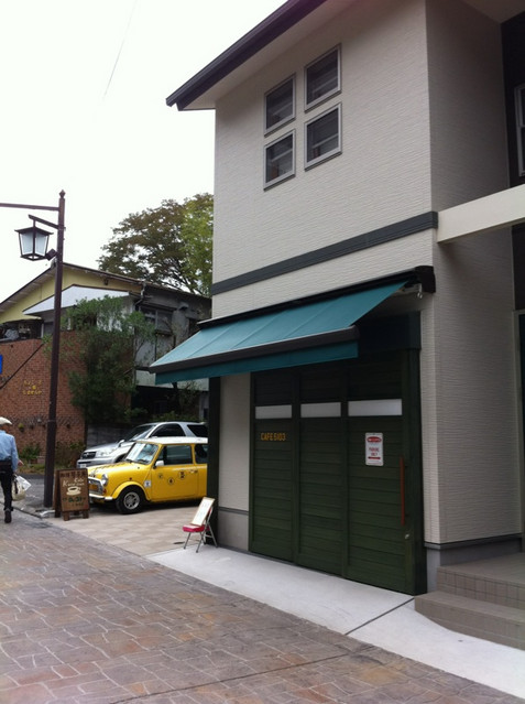 珈琲 琴茶庵 Cafe koto-san