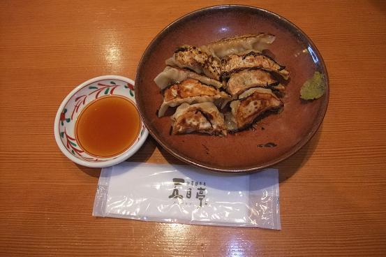 旬菜麺茶屋 五目亭 Yプラザ新保店