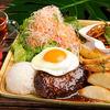 リキ リキ デリ - 料理写真:日替わりプレートランチ