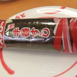 スシロー - 手巻き寿司 エビマヨ