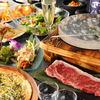 ZA座 - 料理写真:飲み放題付の宴会コースも多数御用意しております