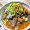 永井食堂 - 料理写真:「もつっ子」調理・盛り付け例(2011年10月)