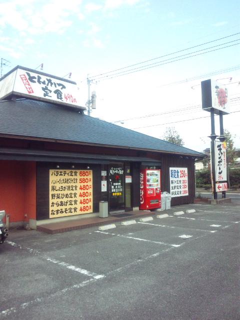 華さん食堂 八幡本城店