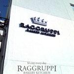 9821939 - ビルの壁面にあるお店のロゴ…打ち合わせに向かう途中で偶然発見!
