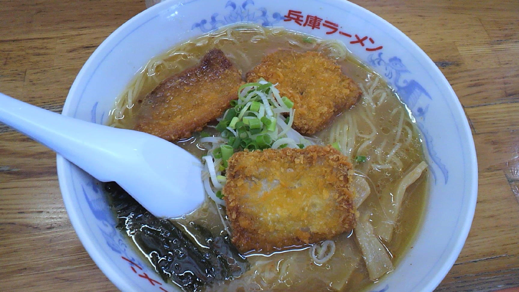 兵庫ラーメン 土佐山田店