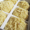 恵那かんから餅 - 料理写真:もっち~、くり~