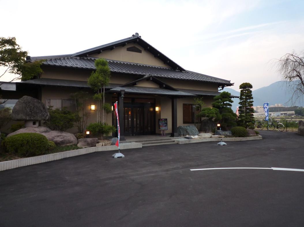 いっちょう 上田店