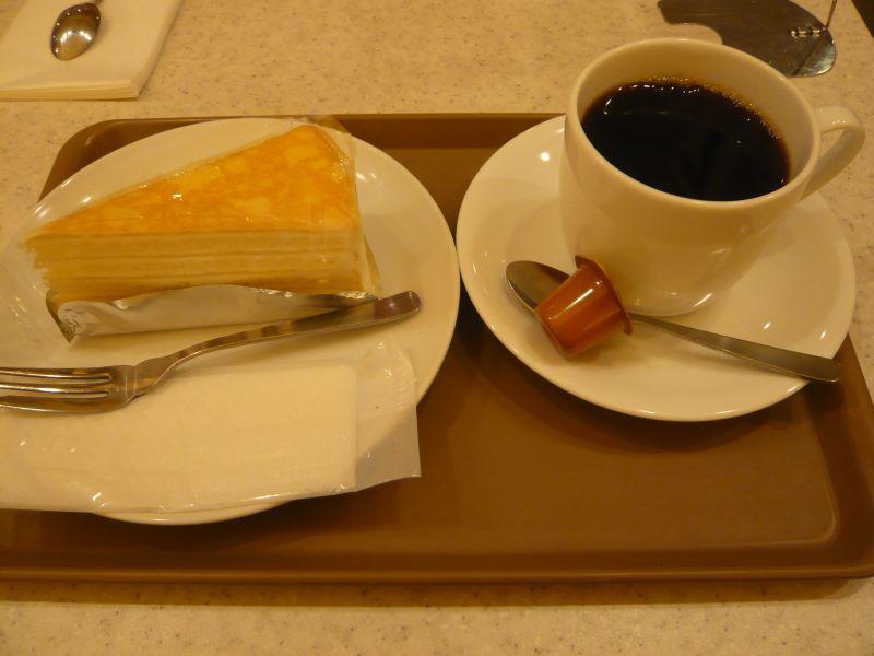 プロムナードカフェ 西院店