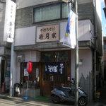 985799 - 東急東横線・妙蓮寺駅近く