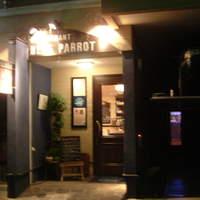 チーズフォンデュのブルーパロット - 玄関