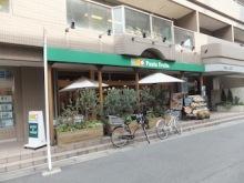 Pasta Frolla  妙典店