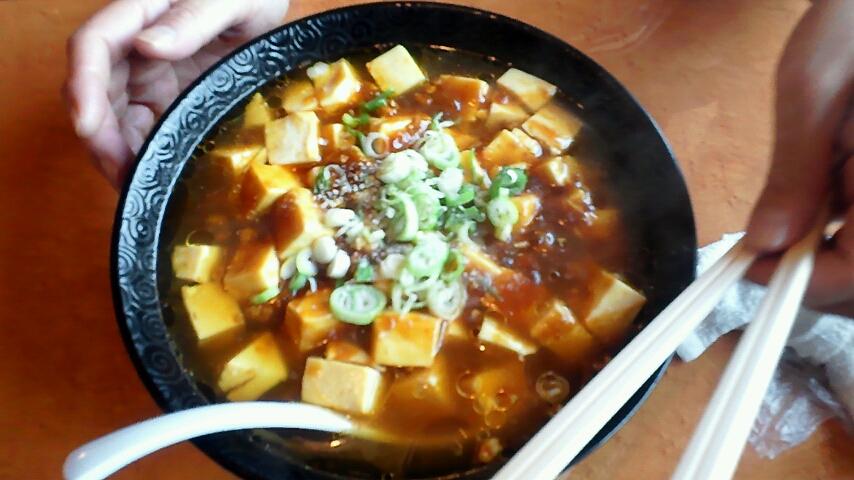 台湾料理紅葉