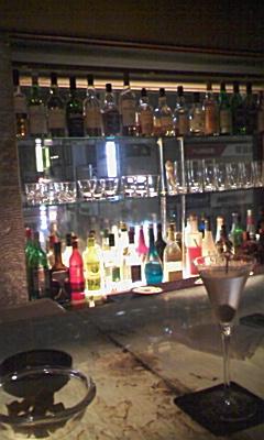 Bar WHOOP