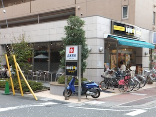 ドトールコーヒーショップ 妙典駅前店