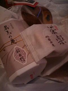 御菓子処 扇寿庵 本店