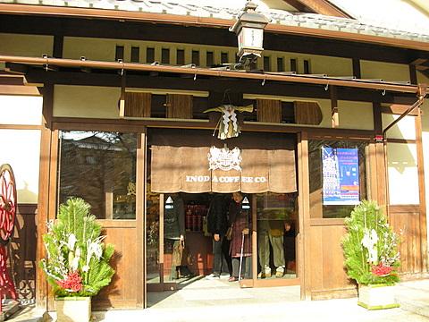 イノダコーヒ 清水支店