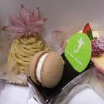ラフェクレール - ラフェクレール・苺のプディングパイ・和栗のモンブラン