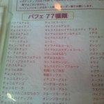 パフェ&カフェ雪菓子館 -