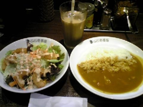 CoCo壱番屋 蕨中央店