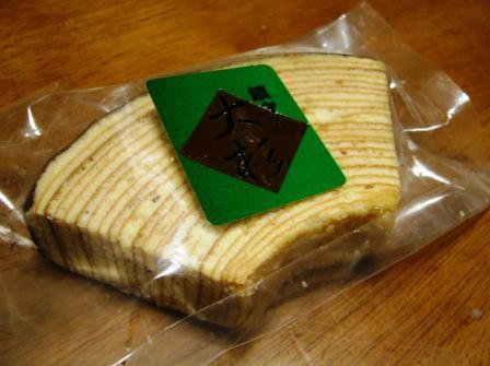 タワラヤ(菓子)