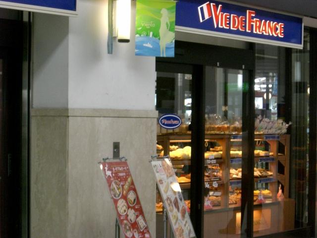 ヴィドフランス PLICO神戸店