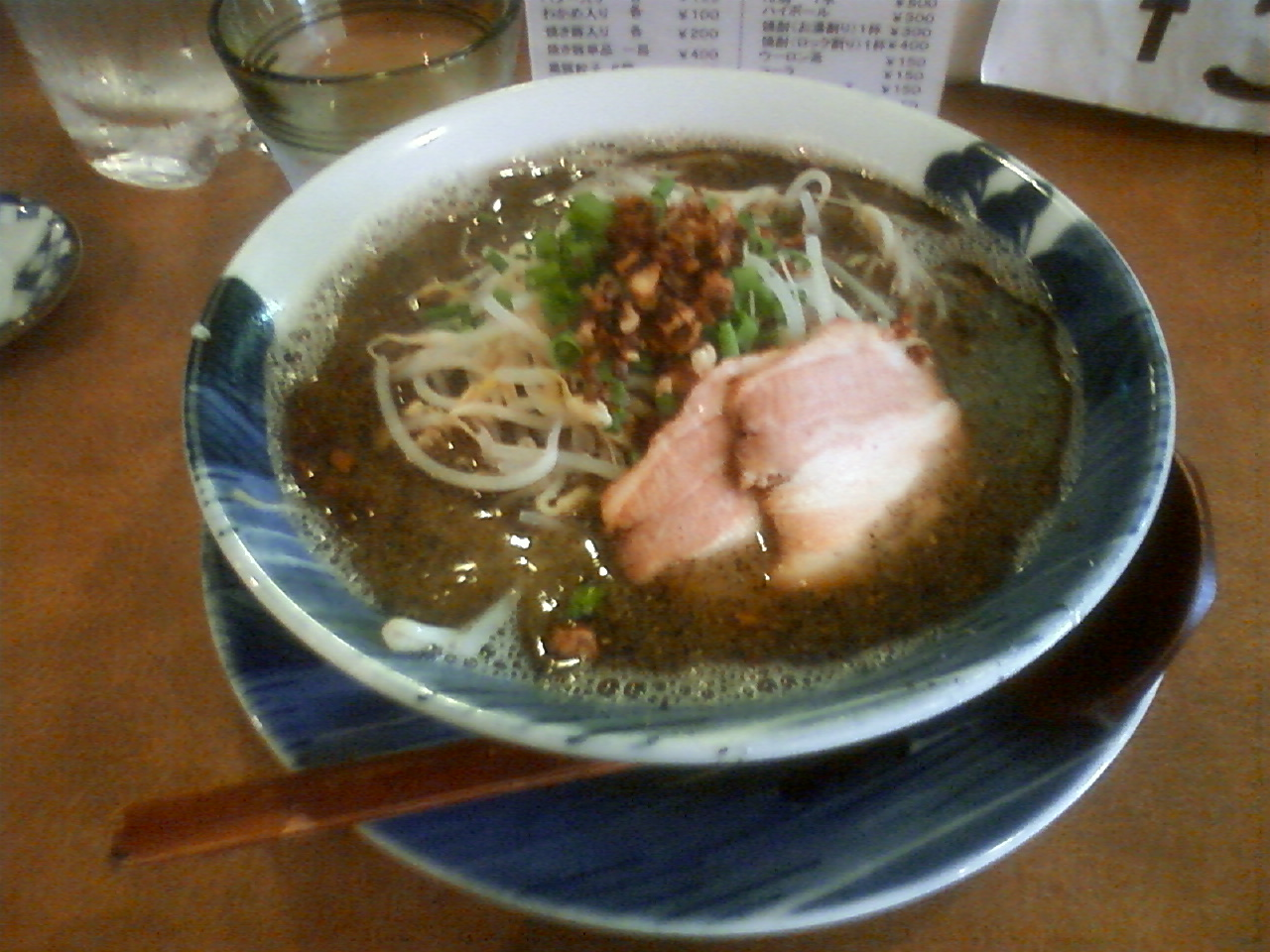 麺屋 桑山