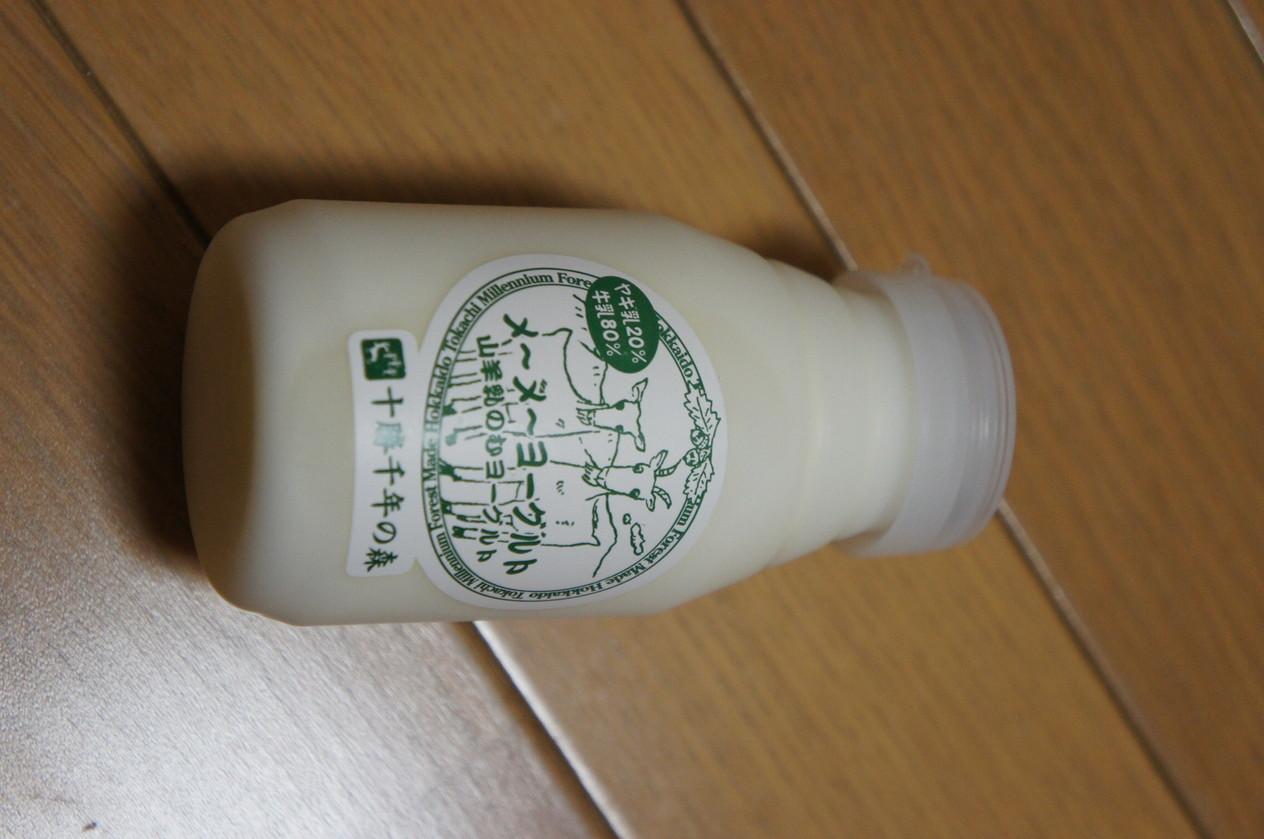 チーズ工房 ノチユ