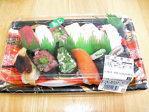 寿司丸忠 桜山店